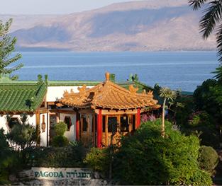 Pagoda Restaurant